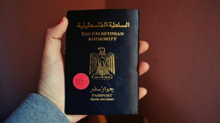 جواز السفر الفلسطيني